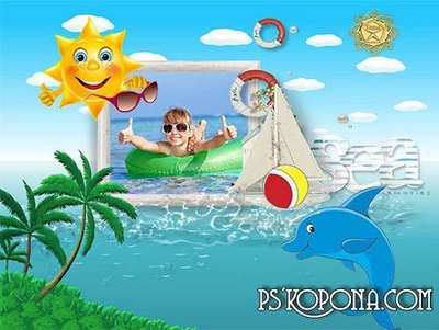 Children frame for photo free download - sunny summer