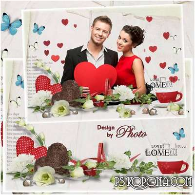 Romantic photo frame - Love in us