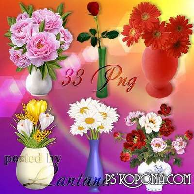 flowers png Clipart on a transparent background - Vase with flowers png free download
