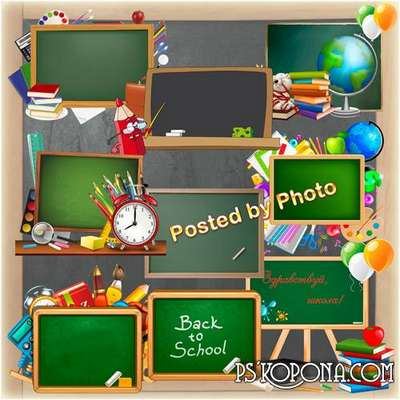 PNG Clipart on a transparent background - the School Board PNG