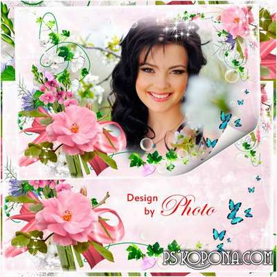 Flower photo frame - Pink Paradise