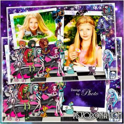 Children photo frame - Monster high (free frame psd)