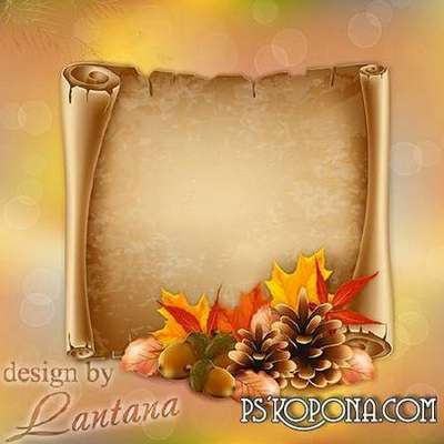 Multi-layer PSD source for the photo editor - a letter on the parchment. Autumn clearance.