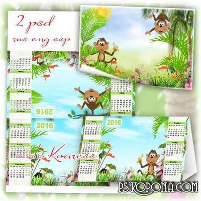 Set of: Desk calendar - photo frame (2016) + PSD frame for photo with a monkey. The calendar is in three languages ( English, Spanish, Russian - your choice)