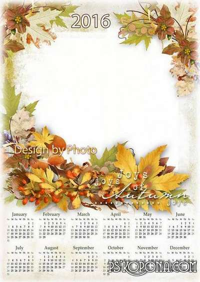 ... multi-layered PSD calendar with photo frame (2016) - autumn leaves