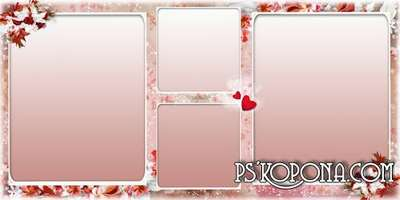 Photobook template psd for Lovers - If you're with me