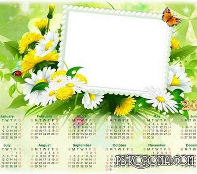 4 photo calendar + 4 photo frames in PSD format for Download from the Google cloud