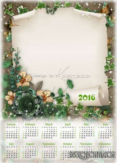Free Multilayer Photo Calendar 2016 (PSD, inscriptions - English, Spanish and Russian)
