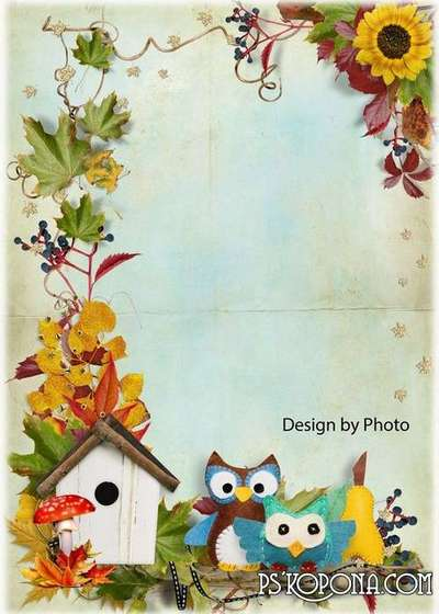 Free Multilayer Childrens photo frame (PSD) - Execution in Autumn design