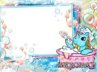 Child`s photo frame free download – I want to go swimming