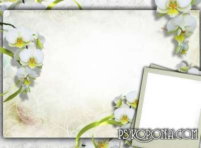 Photo frame - Moment