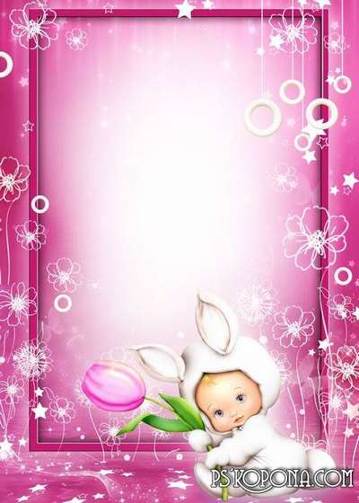 Child`s photo frame free download - My little bunny