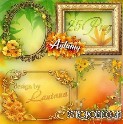 Set of 25 bright PNG frames - cutouts for photo design. Free photo frames in PNG (high resolution). The autumn theme.