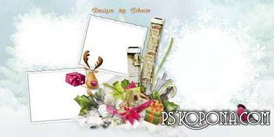 Christmas photobook template psd for kids - Santa Claus has sent us a Christmas tree