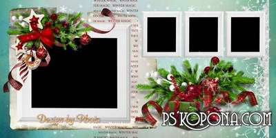 Christmas photo book template psd - Starry night magic