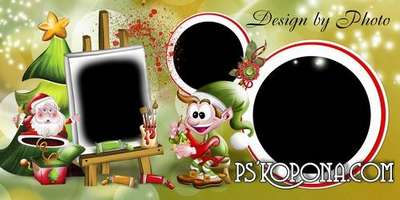 Photobook template psd for the whole family - Paint Christmas