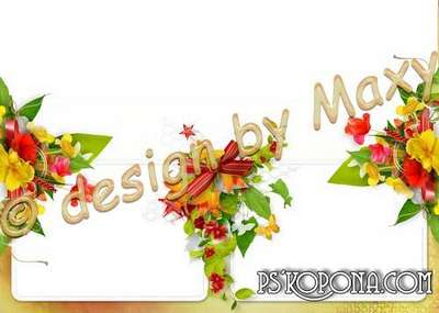 Album - photobook with red and yellow flowers - Aromas of flowers