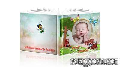 Photobook template psd for Kids - Small Country