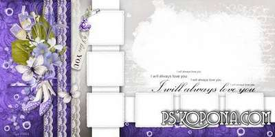 Elegant wedding photo book template psd in violet tones-Our purple wedding