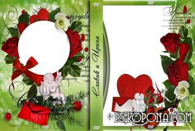 Romantic-wedding set-photo book template, calendar for 2013 and covers on the disk-Love Story