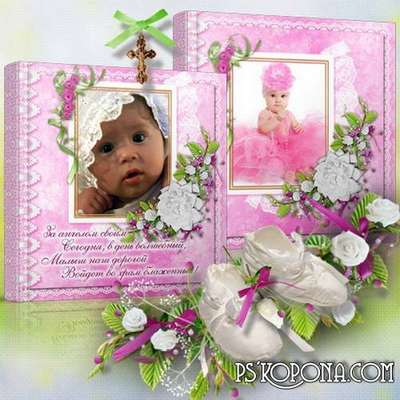 Template album for girl - Sacrament of Baptism