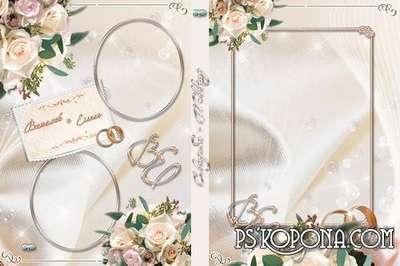 a set of wedding templates psd  magic moment of the wedding, Wedding invitation