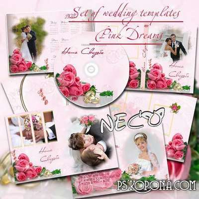 Set of wedding templates psd - Pink Dreams