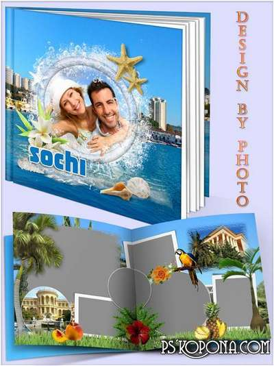 Photobook template psd to for photos with resort - beautiful places in Sochi