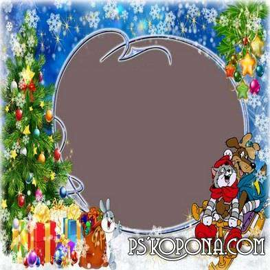 Children cartoon photo frame with a Christmas tree and gifts