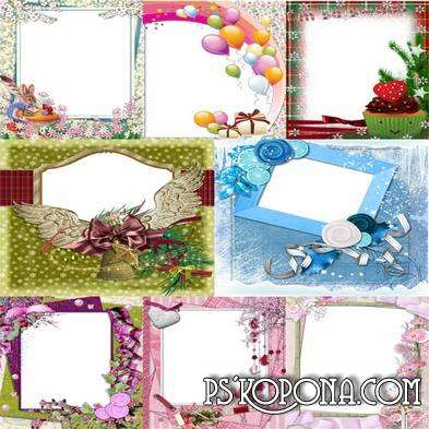 Scrap-frames - Choose your holiday
