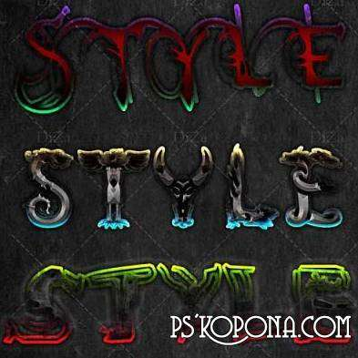 Free Original styles for Photoshop (ASL + PSD) by DiZa