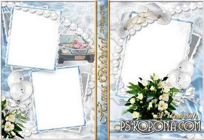 Wedding DVD cover template , DVD disk - Found have we isle that us is presented