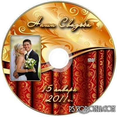 Wedding  DVD cover template - Red curtains