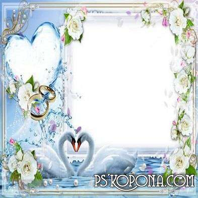 Wedding Photoframe - Love Tender