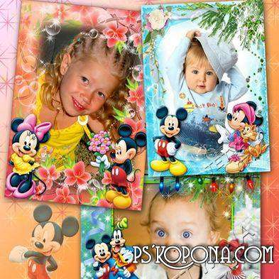 Frames for Girls - Disney Princess Fairy