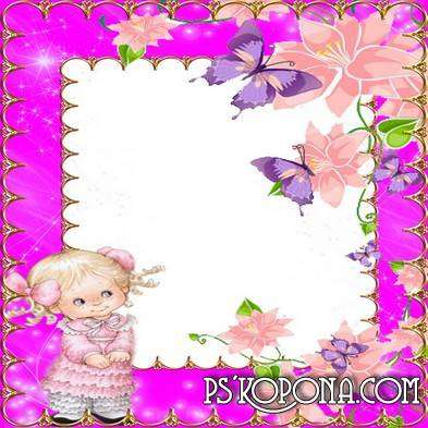 Kids frame for Photoshop