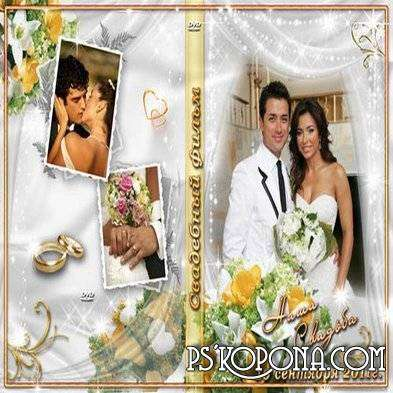 Cover DVD - Wedding ceremony