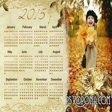 Acorns - wall calendar with acorns and autumn leaves