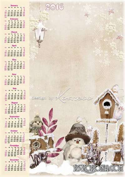 Free Children calendar with frame for 2016 - Silver winter