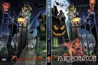 Cover DVD  - Halloween