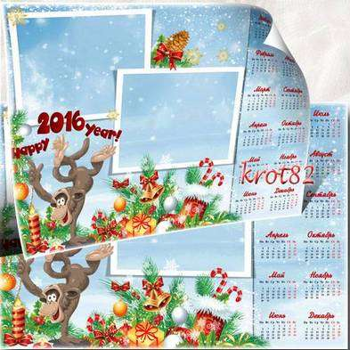 Free Kids Christmas  Calendar psd 2016 - with monkey, Christmas tree and Christmas gifts