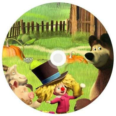 Free Download DVD cover template and DVD blowing for kids - Bear and Bear