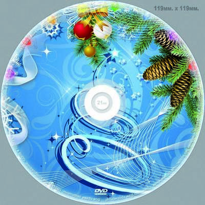 Free DVD cover template, DVD disk – New Years morning performance in kindergarten