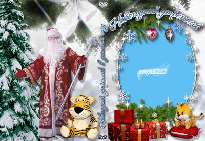 New cover for the DVD - Holiday fun greeted