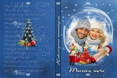 Free Christmas set for DVD cover template - Silent Christmas Night