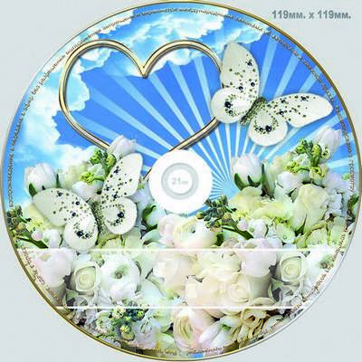 Free Wedding DVD cover template, DVD disk - I wish you great happiness