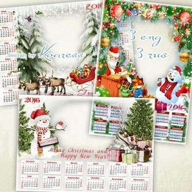 Free Calendar-frame PNG - Merry Christmas and Happy New Year for 2016