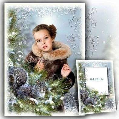 Free winter photo frame collage with a beautiful Christmas tree and a squirrel
