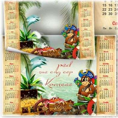 Free kids calendar-frame 2016 with a monkey pirate, parrot and treasure