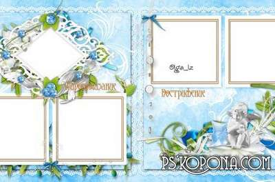 Template album for a boy - Christening son